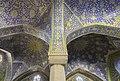 مسجدی برای کادرها.jpg