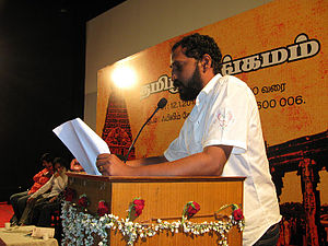 Na. Muthukumar - Image: நா.முத்துக்குமார்