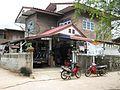 ร้านน้องอาร์ม - panoramio.jpg