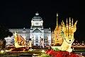 อุ่นไอรัก คลายความหนาว ครั้งที่ 8 Un Ai Rak Khlai khwam Nao.jpg