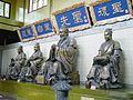 东方文化园-孔庙 - panoramio (2).jpg
