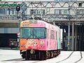 京阪石坂線「ちはやふる」.jpg