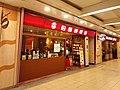 伯朗咖啡館市民店.jpg