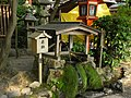 八坂神社 - panoramio.jpg