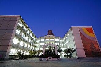 Japanese School of Beijing - Japanese School of Beijing