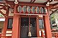 吉原神社 - panoramio (6).jpg
