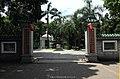 广东省江门市蓬江区白沙公园 bai sha gong yuan - panoramio.jpg