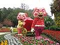 广州越秀公园 - 2007春节花猪 - panoramio.jpg