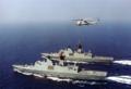 康定級巡防艦.png