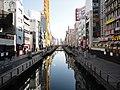 戎橋 - panoramio (10).jpg