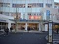柏の葉キャンパス駅前 - panoramio.jpg