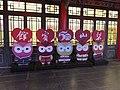 梨山賓館五十年 The 50th Anniversary of Lishan Guest House - panoramio.jpg