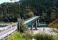 水井(すいい)橋 - panoramio.jpg
