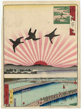 Rising Sun Flag - Image: 浪花百景 三大橋