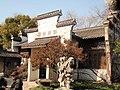 盆景博物馆景色 - panoramio - 江上清风1961 (8).jpg