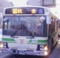 73号系統杭全行.png