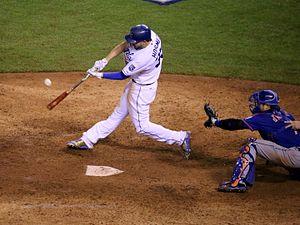 Eric Hosmer - Hosmer's walk-off sac fly in Game 1 of the 2015 World Series