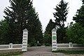05-210-0113 Severynivka SAM 1884.jpg