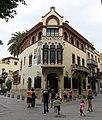 074 Casa Domènech i Montaner, riera Gavarra - riera Buscarons (Canet de Mar).JPG