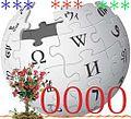 10000 Ərəb əlifbalı məqalə-az.wikipedia.jpg