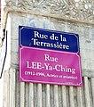 100elles 20190811 Rue Lee Ya Ching - Rue de la Terrassière.jpg