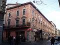 11 Halytska Street, Lviv (01).jpg