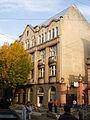 11 Pekarska Street, Lviv (02).jpg