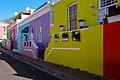 120-130, Chiappini Street, Bo-Kaap (01).jpg