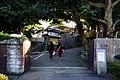 161223 Seikantei Odawara Japan01n.jpg