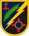162nd Infantry Brigade SSI.png