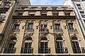 16 rue Pierre-et-Marie-Curie, Paris 5e 1.jpg