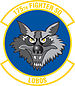175th Fighter Squadron emblem