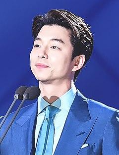 Gong Yoo - Wikipedia, la enciclopedia libre