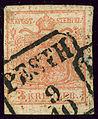 1850 Pesth 3kr RhK-f.jpg
