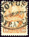 1878 Bolivia 10c PotosiFranca Mi19.jpg