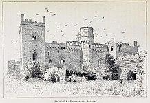 1886, España, sus monumentos y sus artes, su naturaleza e historia, Castilla La Nueva, vol 3, Fachada del alcázar, Escalona, Pascó.jpg
