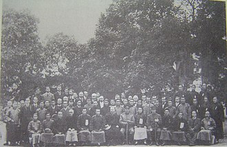 Wong Nai Siong - 1911; Wong Nai Siong, first row, fourth from left