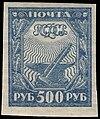1921 CPA 12.jpg