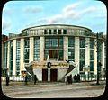 1931. Дом культуры завода Каучук.jpg
