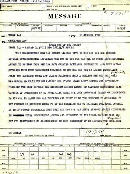 File:1946-01-19-Kim Il-sung.pdf