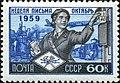 1959 CPA 2363.jpg