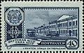 1960 CPA 2432.jpg