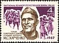 1967 CPA 3486.jpg