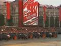 1987OctoberRevolution.png