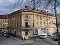 1 Skelna Street, Lviv.jpg