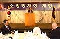 2004년 6월 서울특별시 종로구 정부종합청사 초대 권욱 소방방재청장 취임식 DSC 0150.JPG