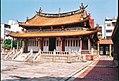 2005-05-09 彰化孔廟大成殿.jpg