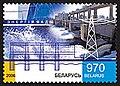 2006. Stamp of Belarus 0665.jpg