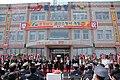 2008년 4월 충청남도 금산군 금산소방서 개청식 금산소방서개청식 2.JPG