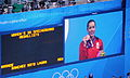 2012 Summer Olympics Women's Springboard Victory Ceremony 2.jpg